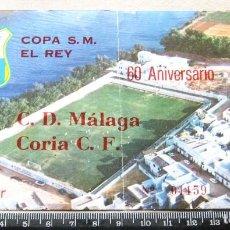 Coleccionismo deportivo: ENTRADA CORIA CF VS CD MALAGA 1-4 COPA SM EL REY 1984-85 ESTADIO GUADALQUIVIR 60º ANIVERSARIO R. Lote 198312458