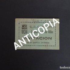 Coleccionismo deportivo: C. D. CARTAGENA INVITACIÓN PARTIDO FUTBOL AMISTOSO CAMPAÑA DEL MEDIO MILLON. Lote 199721218