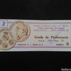 Collezionismo sportivo: ENTRADA FUTBOL REAL MADRID AJAX MILAN 1979 TROFEO. Lote 228353290