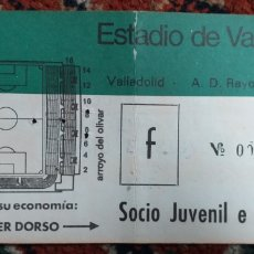 Coleccionismo deportivo: ENTRADA TICKET RAYO VALLECANO VALLADOLID AÑOS 70. Lote 200958162
