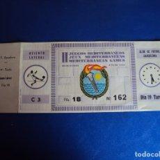 Coleccionismo deportivo: (F-242)ENTRADA II JUEGOS MEDITERRANEOS JULIO 1955 CAMPO C.F.BARCELONA CAMPO DE LES CORTS. Lote 201711033