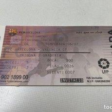 Coleccionismo deportivo: ENTRADA FC BARCELONA-VALENCIA DE LIGA TEMPORADA 2006/2007. Lote 203392386