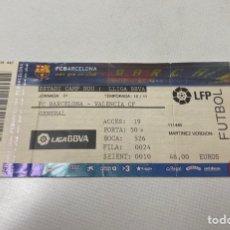 Coleccionismo deportivo: ENTRADA FC BARCELONA-VALENCIA DE LIGA TEMPORADA 2010/2011. Lote 203392500