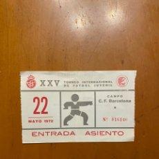 Coleccionismo deportivo: ENTRADA TORNEO JUVENIL 1972 ESPAÑA, POLONIA, INGLATERRA, ALEMANIA. Lote 203403423