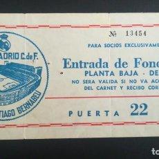 Coleccionismo deportivo: ENTRADA FUTBOL REAL MADRID 2 ÍNTER DE MILÁN 0 COPA EUROPA CHAMPIONS 1980 1981 TICKET FOOTBALL UEFA. Lote 203973023