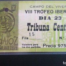 Colecionismo desportivo: ENTRADA VIII TROFEO IBÉRICO SHAMROCK ROVERS VS SPARTAK TRNAVA TICKET FOOTBALL EL VIVERO CONSOLACIÓN. Lote 204188857