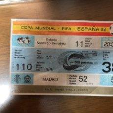 Coleccionismo deportivo: MUNDIAL 82 ENTRADA DE LA FINAL. Lote 204668335