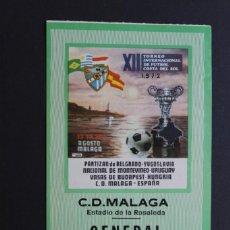 Collezionismo sportivo: TROFEO COSTA DEL SOL, MALAGA, LA ROSALEDA, ENTRADAS XII TROFEO (1972). Lote 204779066