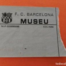 Coleccionismo deportivo: ANTIGUA ENTRADA MUSEU FÚTBOL CLUB BARCELONA TICKET. Lote 204812548