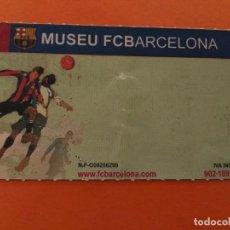 Coleccionismo deportivo: ANTIGUA ENTRADA MUSEU FÚTBOL CLUB BARCELONA TICKET. Lote 204812686