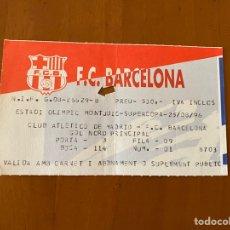 Coleccionismo deportivo: ENTRADA FINAL SUPERCOPA DE ESPAÑA FC BARCELONA-ATLÉTICO DE MADRID 25/08/1996. Lote 205657532