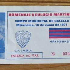 Coleccionismo deportivo: ENTRADA HOMENAJE EULOGIO MARTINEZ 1971. Lote 205683210