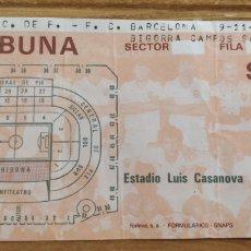 Coleccionismo deportivo: ENTRADA VALÉNCIA CF-FC BARCELONA 1983. Lote 205698708