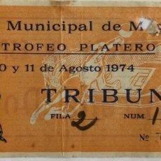 Coleccionismo deportivo: IV 1974 TROFEO PLATERO - ESTADIO MUNICIPAL DE MOGUER - 10 Y 11 DE AGOSTO. Lote 205814976