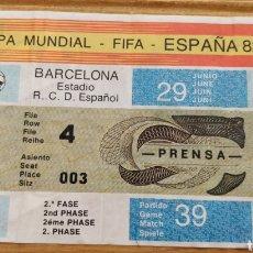 Coleccionismo deportivo: ENTRADA DE PRENSA ITALIA-ARGENTINA MUNDIAL ESPAÑA 82. Lote 205818840
