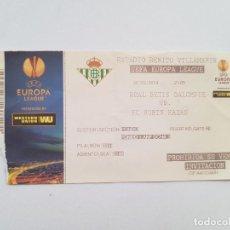 Coleccionismo deportivo: ENTRADA REAL BETIS - RUBIN KAZAN (UEFA EUROPA LEAGUE) 2013/2014. Lote 205825703