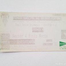 Coleccionismo deportivo: ENTRADA FÚTBOL REAL BETIS - CÓRDOBA (LIGA 2ª DIVISIÓN) 2000/2001. Lote 205826147