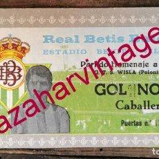 Coleccionismo deportivo: REAL BETIS BALOMPIE - ESTADIO BENITO VILLAMARIN - PARTIDO HOMENAJE A ROGELIO - 7 AGOSTO 1974. Lote 205883788