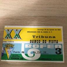 Coleccionismo deportivo: BARCELONA CADIZ TROFEO RAMON CARRANZA 1984 FUTBOL ENTRADA. Lote 206173418