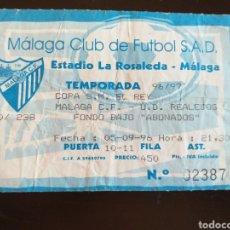 Coleccionismo deportivo: ENTRADA TICKET MALAGA REALEJOS 96 97 COPA. Lote 206174942