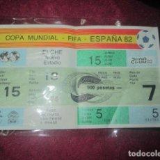 Coleccionismo deportivo: ENTRADA FUTBOL COPA MUNDIAL FIFA ESPAÑA 82 EN ELCHE ALICANTE Nº 174 - NUEVO ESTADIO 1º FASE. Lote 206190553