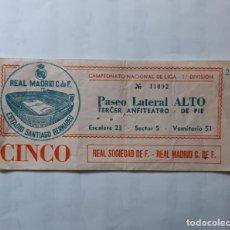 Coleccionismo deportivo: ENTRADA SANTIAGO BERNABEU. REAL SOCIEDAD- REAL MADRID. AÑOS 70. Lote 206228620