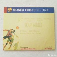 Coleccionismo deportivo: ENTRADA FÚTBOL MUSEO F.C. BARCELONA (2005). Lote 206257385