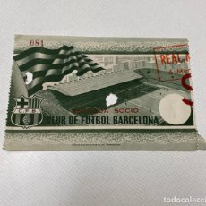 Coleccionismo deportivo: ENTRADA FC BARCELONA-REAL MADRID 06/03/1955 LIGA J.26. Lote 206487531
