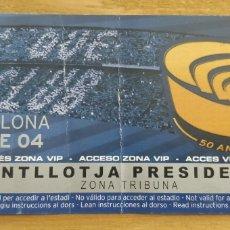 Coleccionismo deportivo: ENTRADA PRESIDENCIAL FC BARCELONA-SCHALKE 04 CHAMPIONS LEAGUE 2007-08. Lote 206563780