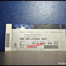 Coleccionismo deportivo: ENTRADA TICKET PASE REAL MADRID VS BARCELONA CHAMPIONS LEAGUE 27 - 04 - 2011. Lote 206767010
