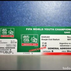 Coleccionismo deportivo: ENTRADA TICKET PASE FIFA WORLD YOUTH CHAMPIONSHIP UAE 2003 SHARJAH STADIUM 20 - 11 - 2008. Lote 206772451