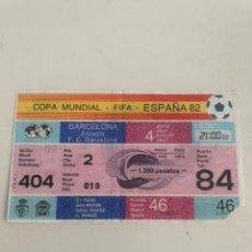 Coleccionismo deportivo: ENTRADA MUNDIAL ESPAÑA 82 RUSIA V POLONIA CAMP NOU BARCELONA URSS V POLSKA WORLD CUP TICKET. Lote 206808980