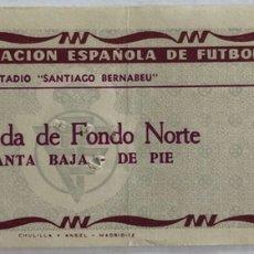 Coleccionismo deportivo: 1972 COPA DEL REY FINAL - ATLETICO MADRID V VALENCIA - ENTRADA COMPLETA SIN USAR!. Lote 206825986