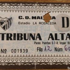 Coleccionismo deportivo: ENTRADA CD MALAGA ESTADIO LA ROSALEDA AÑOS 80. Lote 206980213