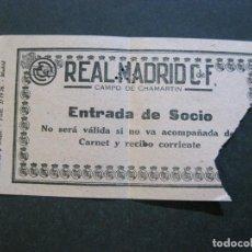 Coleccionismo deportivo: REAL MADRID CF-CAMPO DE FUTBOL DE CHAMARTIN-ENTRADA DE SOCIO-VER FOTOS-(71.142). Lote 207019278