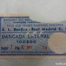 Coleccionismo deportivo: ENTRADA ORIGINAL PARTIDO S.L. BENFICA- REAL MADRID C.F. 24 FEBRERO 1965. Lote 207270026