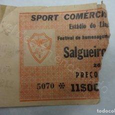 Coleccionismo deportivo: SPORT COMERCIO SALGUEIROS. ESTADIO DO LINA. ENTRADA ORIGINAL. Lote 207285252