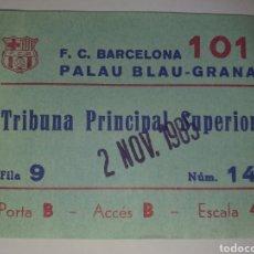 Coleccionismo deportivo: ENTRADA TICKET BALONMANO BARCELONA - HELLERUB DINAMARCA 85 86. Lote 207434546