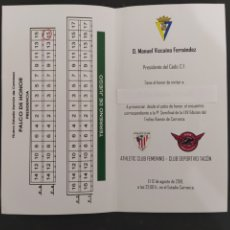 Coleccionismo deportivo: ENTRADA PALCO DE HONOR LXV TROFEO RAMÓN DE CARRANZA 2019 - PARTIDO ATHLETIC CLUB BILBAO FEMENINO -. Lote 207661976