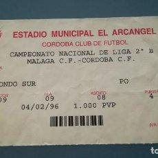 Coleccionismo deportivo: ENTRADA FUTBOL CÓRDOBA MÁLAGA 1995 1996 EL ARCÁNGEL TICKET FOOTBALL. Lote 207754916
