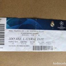 Coleccionismo deportivo: ENTRADA TICKET 2018 REAL MADRID -FC VIKTORIA PLZEN CHAMPIONS LEAGUE. Lote 208792990