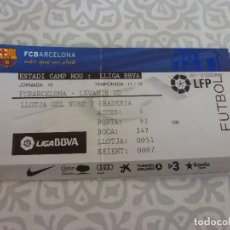 Coleccionismo deportivo: (LLL)-ENTRADA BARÇA CAMP NOU TEMPORADA 11-12- F.C.BARCELONA-LEVANTE UD. Lote 209139727