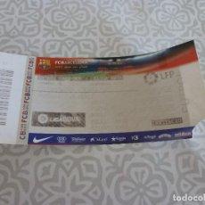 Coleccionismo deportivo: (LLL)-ENTRADA BARÇA CAMP NOU LIGA TEMP. 2009-10- F.C.BARCELONA-XEREZ CD. Lote 209262758
