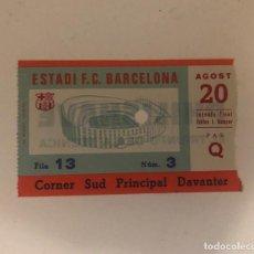 Coleccionismo deportivo: FCBARCELONA ENTRADA ORIGINAL AÑOS 70 (20 Q). Lote 209741995