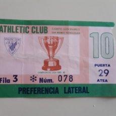 Colecionismo desportivo: ENTRADA CAMPO FÚTBOL SAN MAMES ATHLETIC BILBAO HOMENAJE A DANI AÑO 1986. Lote 210647175