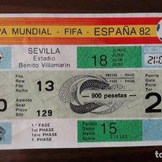 Coleccionismo deportivo: COPA MUNDIAL DE FÚTBOL ESPAÑA 82, BRASIL-ESCOCIA, RESULTADO 4-1.. Lote 210694040