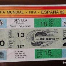 Coleccionismo deportivo: COPA MUNDIAL DE FÚTBOL ESPAÑA 82, BRASIL-ESCOCIA, 4-1. Lote 210694389