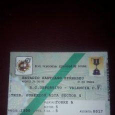 Coleccionismo deportivo: ENTRADA DE LA FINAL DE COPA DEL REY DEL AÑO 95,R.C DEPORTIVO-VALENCIA CF ESTADIO BERNABÉU. Lote 211406909