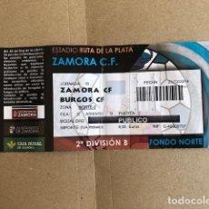 Coleccionismo deportivo: ENTRADA TIKET ESTADIO RUTA DE LA PLATA ZAMORA BURGOS 2014. Lote 211420564