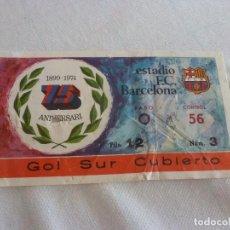 Coleccionismo deportivo: (LLL)ENTRADA CAMP NOU COPA DE EUROPA 74-75 FC BARCELONA 1 LEEDS UTD. 1 (75 ANIVERSARIO BARÇA). Lote 211818143